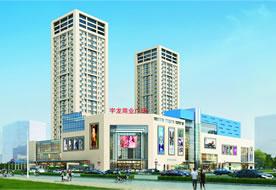 长葛宇龙商业广场
