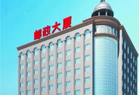 新蔡县邮政局综合生产楼