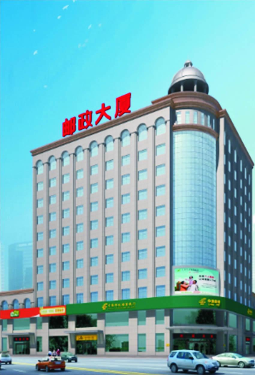 新蔡县邮政局综合生产楼.jpg